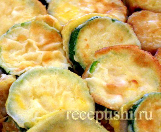Кабачки жареные в кляре рецепт с фото