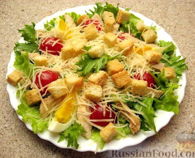 Как готовить салат цезарь с курицей простой рецепт