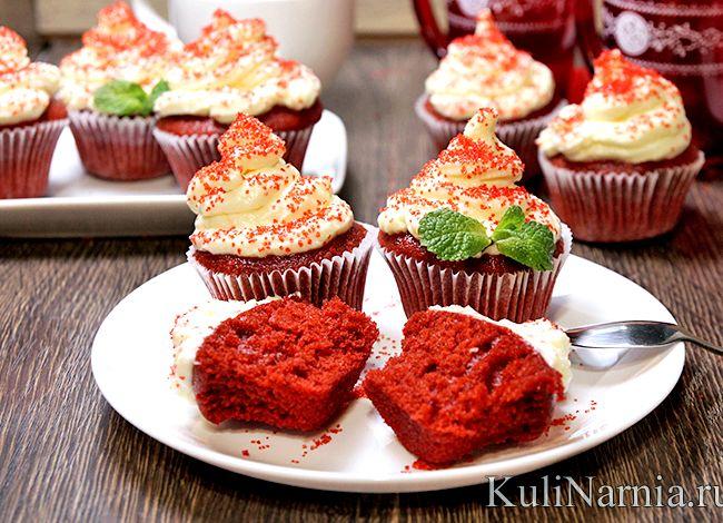 Капкейки красный бархат рецепт с фото пошагово