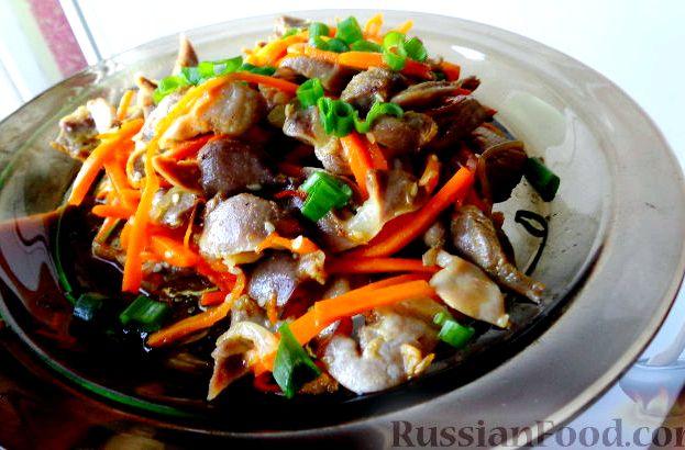 Рецепты из желудков куриных по-корейски