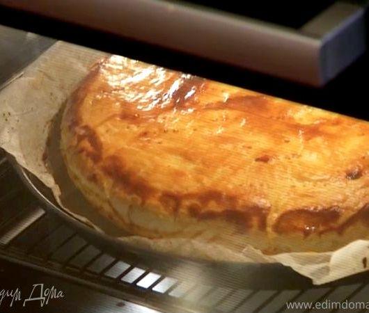 Луковый пирог от юлии высоцкой рецепт
