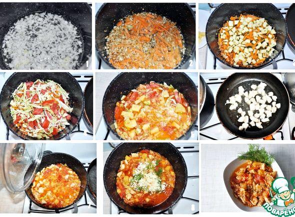 Овощное рагу с курицей рецепт с фото