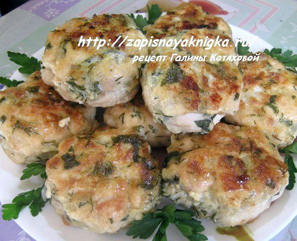 рецепт куриных котлет из куриного филе