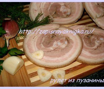 рецепт грудинки из свинины в духовке