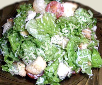 рецепт салат цезарь с курицей с помидорами