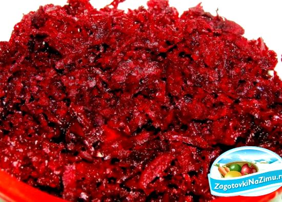Салат из свеклы рецепт с фото очень вкусный на зиму