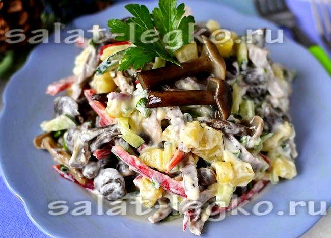 Салат с маринованными грибами рецепт очень вкусный на быструю руку