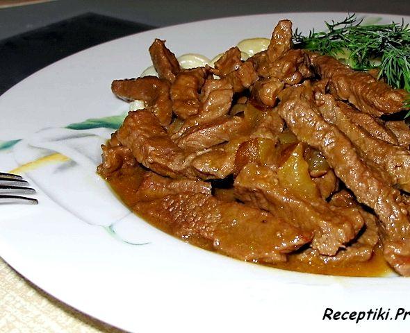 Бефстроганов рецепт с фото из свинины