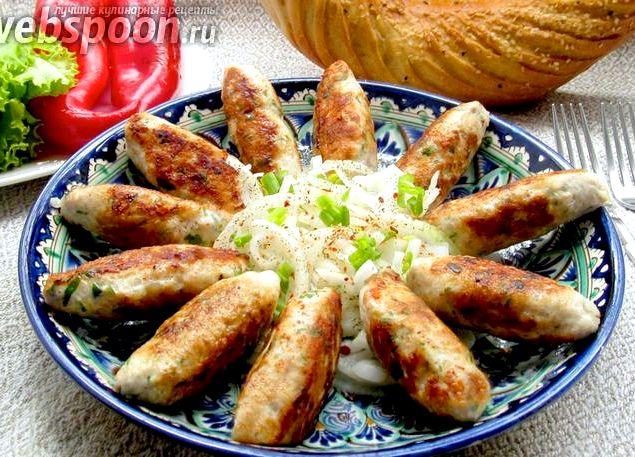 Люля-кебаб из курицы рецепт в духовке рецепт с фото