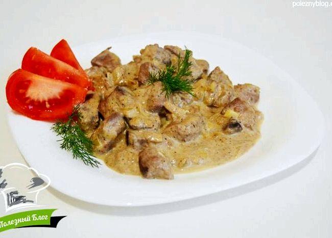 Печень свиная в сметане фото пошаговый рецепт