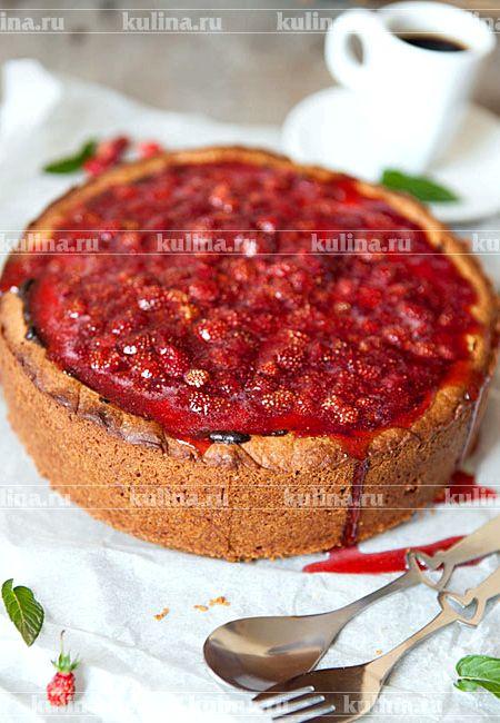 Пирог из земляники лесной рецепт с фото