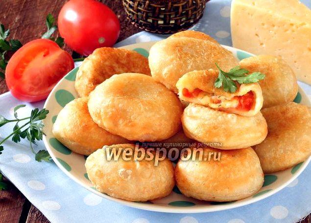 Пирожки бомбочки с помидорами рецепт с фото