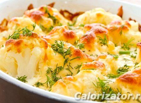 Рецепт цветной капусты в духовке с сыром