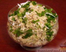Рецепт с фото салат с печенью трески