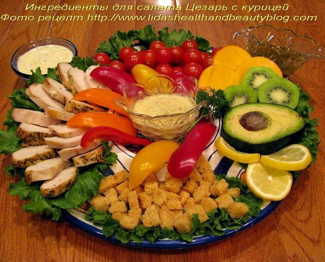 Салат цезарь рецепт с курицей и сухариками и помидорами
