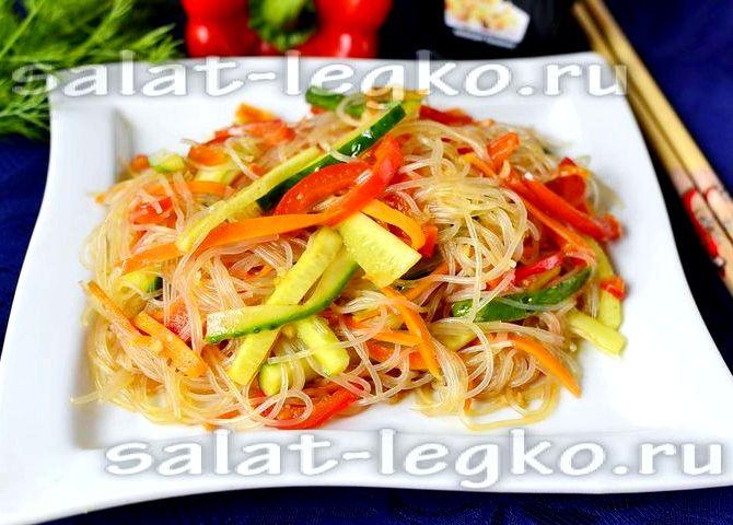 Салат из фунчозы рецепт с огурцом и болгарским перцем