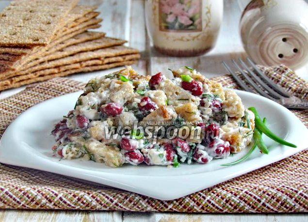 Салат из красной фасоли рецепт с фото очень вкусный с сухариками