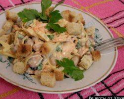 Салат с фасолью и сухариками рецепт с