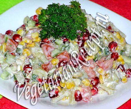 Салат с гранатом рецепт с фото очень вкусный