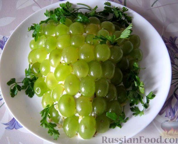 Салат тиффани с курицей и виноградом рецепт с фото