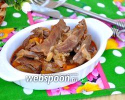 Сердце говяжье рецепт приготовления с фото пошагово