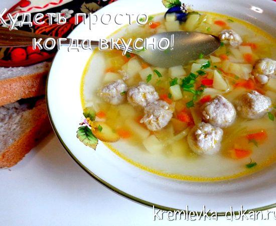 Суп с куриными фрикадельками пошаговый рецепт с фото